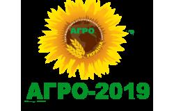 Арсен на  AGRO-2019