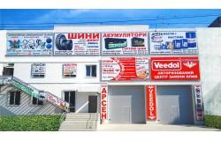 Новый филиал в г.Тернополь