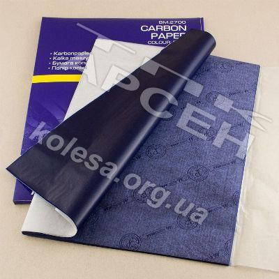 Бумага копировальная А4 синяя