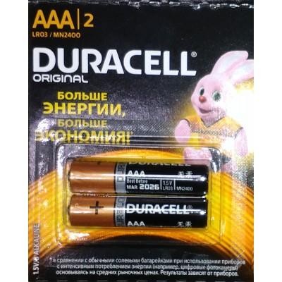 Батарейки DURACELL AAА /2 шт./