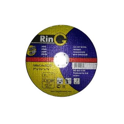 Круг отрезной по металлу 115х1.2мм. (115х1.2) [Ring]