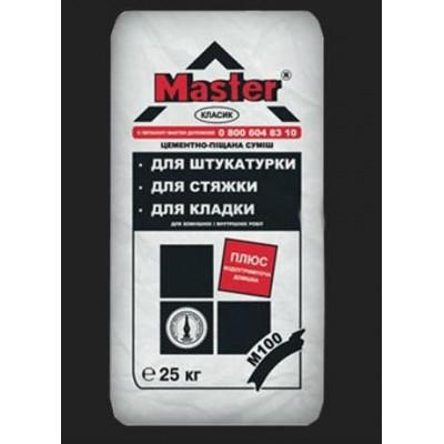 Цементно-песчаная смесь Мастер