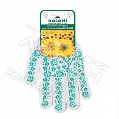 Перчатки с цветком ПВХ АРТ. 620, 622