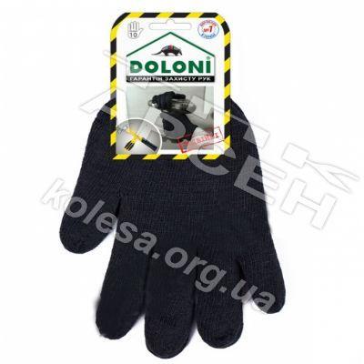 Перчатки трикотажные зимние