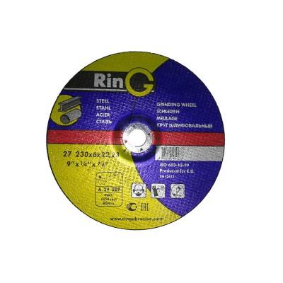 Круг зачистной 230х6.0мм. (230х6.0) [Ring]