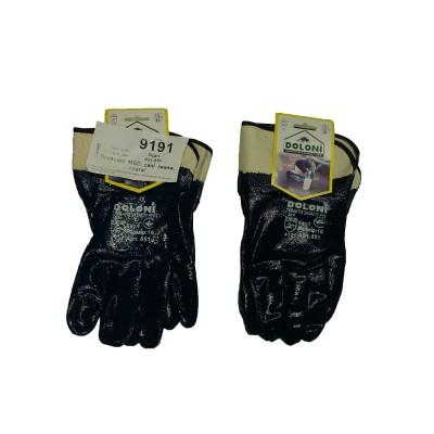 Перчатки маслобензостойкие синие АРТ 851